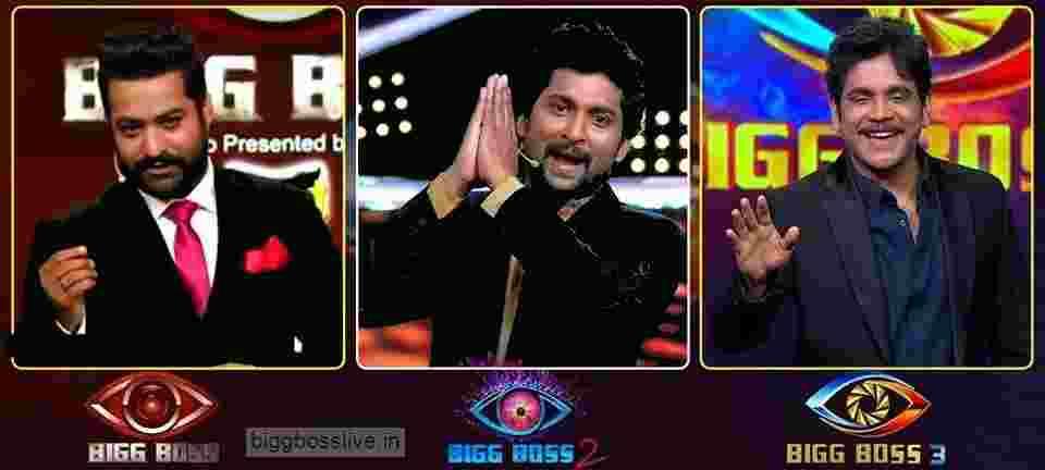 Bigg Boss Telugu Host List