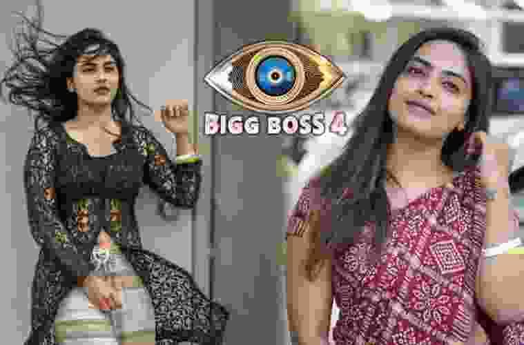 Dhethadi Alekhya Harika Bigg Boss Telugu