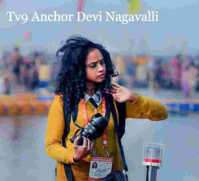 Tv9 Anchor Devi Nagavalli Bigg Boss Telugu